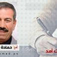مع القائد محمود العارضة بطل نفق الحرية
