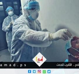 """صحة غزة: حالتا وفاة و(102) إصابة بـ""""كورونا"""" خلال 24 ساعة في القطاع"""