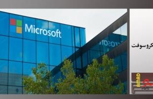 مايكروسوفت تهدد بحجب تحديثات ويندوز 11