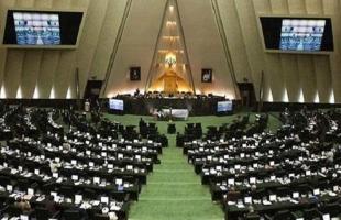 البرلمان الإيراني يعقد اجتماعًا مغلقًا لبحث محادثات فيينا وتسريب ظريف
