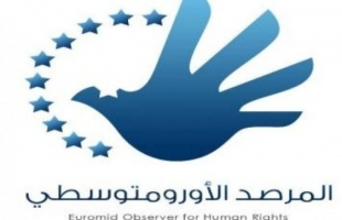 العراق.. فاجعة مستشفى الحسين نتيجة حتمية للإهمال الحكومي