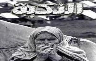 الإحصاء الفلسطيني: عدد الفلسطينيون يتضاعف إلى أكثر من (9) مرات