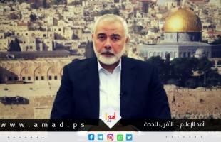 هنية: قررنا الاستمرار ما لم يوقف الاحتلال كل مظاهر العدوان والإرهاب في القدس والأقصى