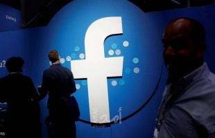 """بالفيديو.. أزمة جديدة تواجه """"فيسبوك"""" بشأن بيانات المراهقين"""