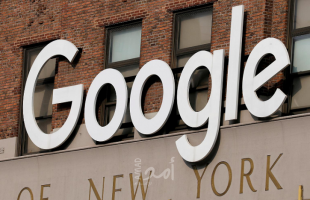 كيفية تشغيل الوضع المظلم في خرائط جوجل