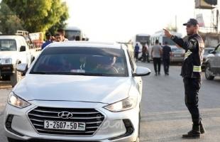 حالة الطرق في قطاع غزة السبت