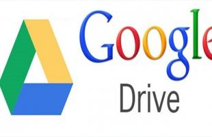 كيف تستخدم Google Drive بدون إنترنت؟