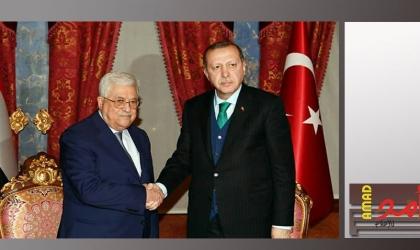 الرئيس عباس يتلقى اتصالًا هاتفيًا من نظيره التركي ويبحثان الأوضاع الخطيرة في القدس